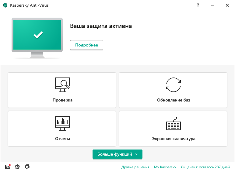 Kaspersky Anti-Virus content/ru-ru/images/b2c/product-screenshot/screen-KAV-01.png