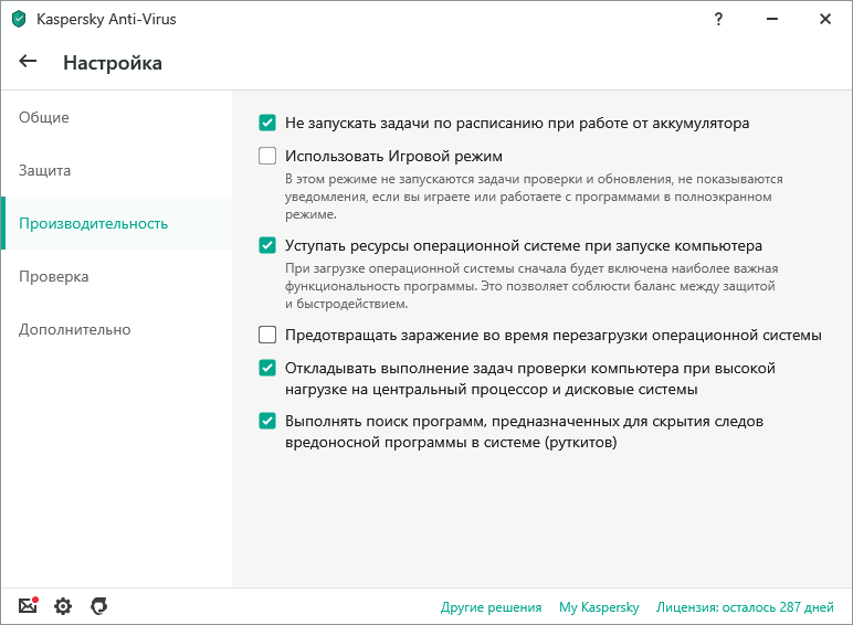 Kaspersky Anti-Virus Settings