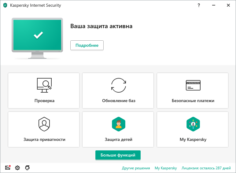 Kaspersky Internet Security content/ru-ru/images/b2c/product-screenshot/screen-KIS-01.png