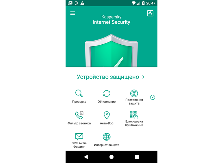 Kaspersky Internet Security for Android content/ru-ru/images/b2c/product-screenshot/screen-KISA-01.png