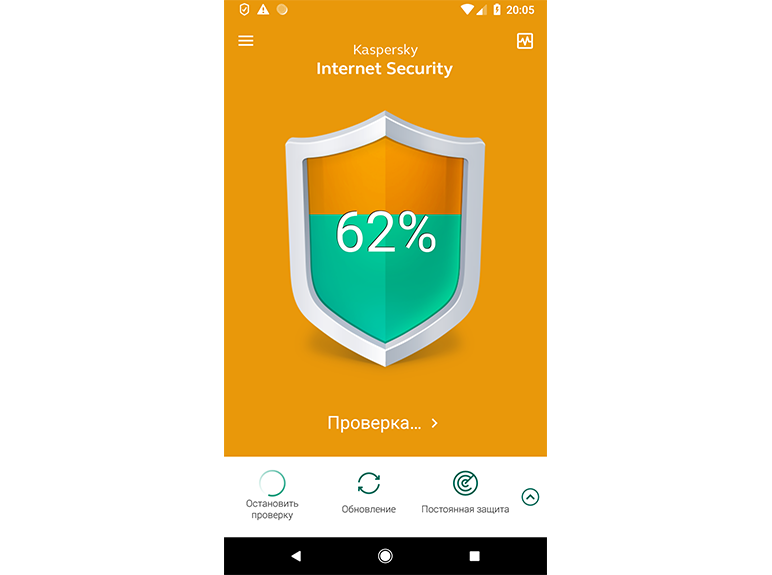Kaspersky Internet Security for Android content/ru-ru/images/b2c/product-screenshot/screen-KISA-02.png