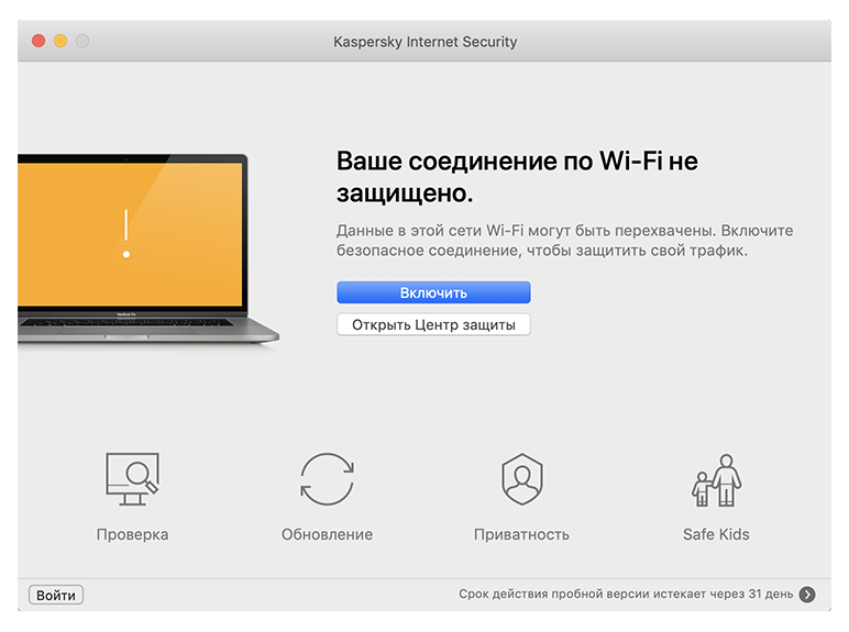 Kaspersky Internet Security for Mac content/ru-ru/images/b2c/product-screenshot/screen-KISMAC-03.png
