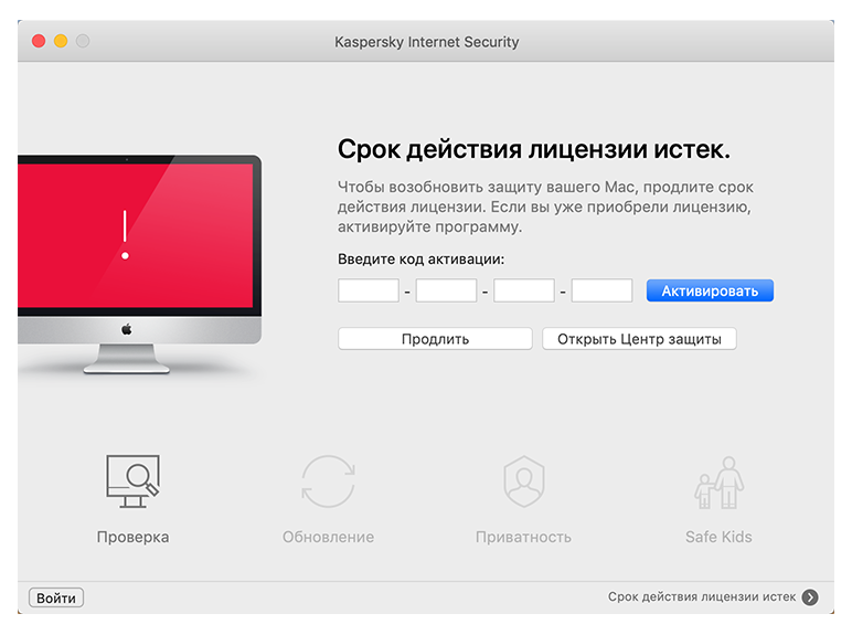 content/ru-ru/images/lrc/Mac-Step-2.png