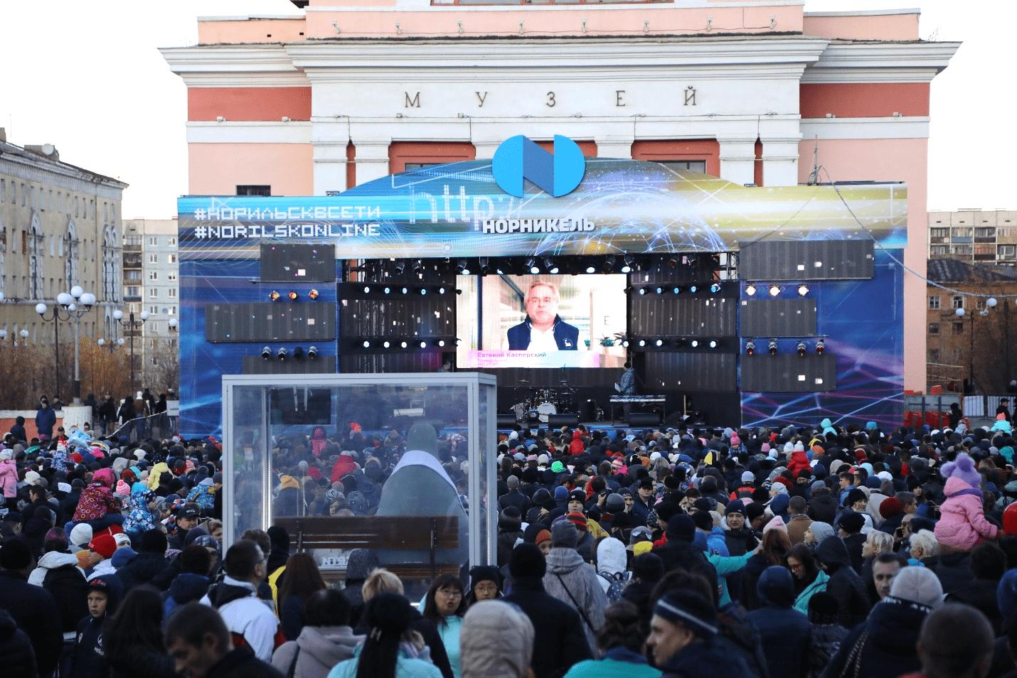 norilsk-internet-01.png