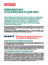content/ru-ru/images/repository/smb/cases/case-rafi.png