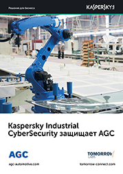 content/ru-ru/images/repository/smb/kaspersky-industrial-cybersecurity-1.png