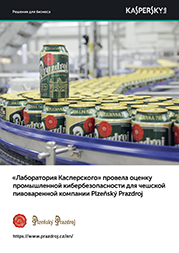 content/ru-ru/images/repository/smb/plzensky-prazdroj-success-story-RU-1.png