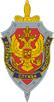 Сертификат ФСБ